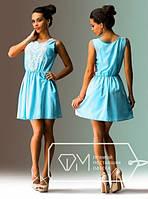 Платье короткое с отделкой из кружева 3046