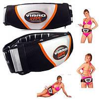 Пояс для похудения Vibro Shape Вибро Шейп, фото 1
