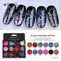 Блестки стружка Starlet для декора ногтей в наборе из 12 шт разноцветные