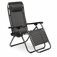 Садовое кресло шезлонг раскладное, фото 1