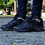 "Мужские кроссовки Nike Air Max Tn+ plus ""Triple black"". Топ качество! Живое фото (Реплика ААА+), фото 7"