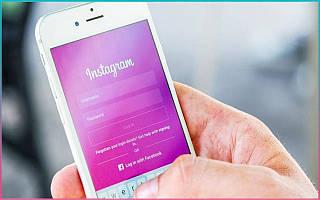 Mast-have инстаграма: что купить, чтобы быть в тренде