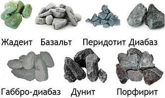 Камни для печи каменки