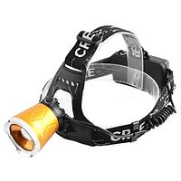 Ліхтар 12V Small Sun UV5866 XPE+ультрафіолет, ак.18650, zoom, на лоб, комплект