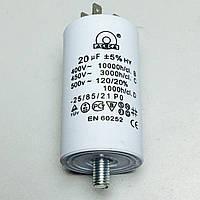 Конденсатор 20 mF 450 V  с винтом, фото 1