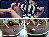 Сумка Гуччи ,Gucci В наличии ! Купить по самым адекватным  ценам