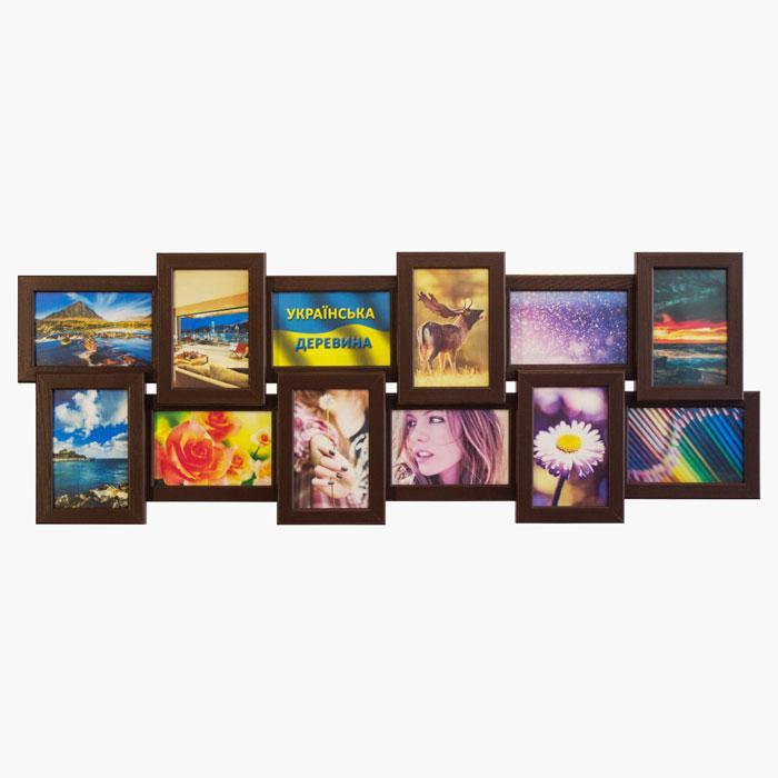 Деревянная мультирамка на 12 фото История 12, шоколад (венге)