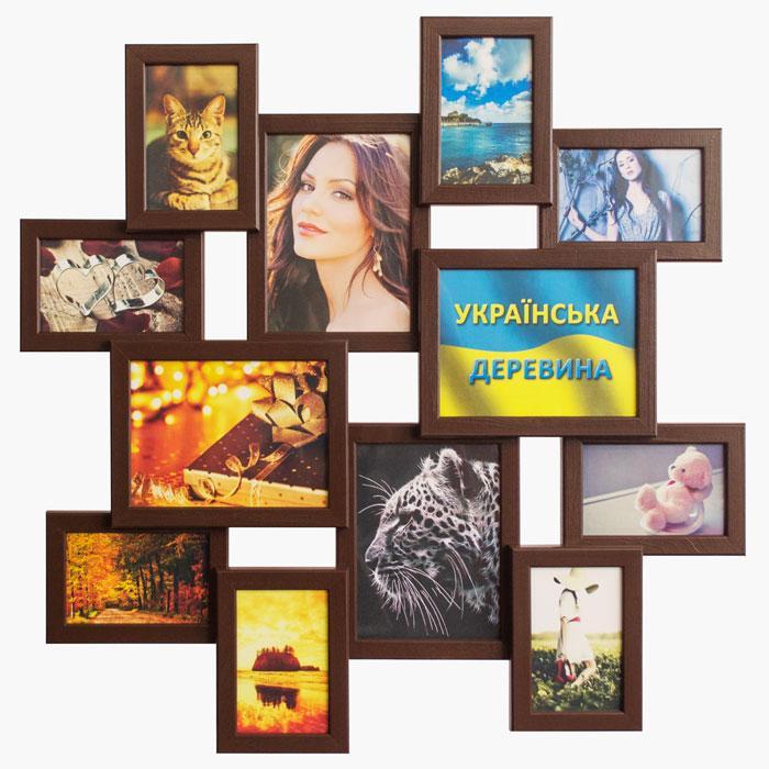 Деревянная мультирамка на 12 фото Путешествие маленькое, шоколад (венге)