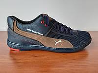 Туфлі чоловічі літні спортивні темно сині ( код 51 ), фото 1
