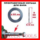H2 мм Регулировочное проставочное кольца для вала №2, фото 2