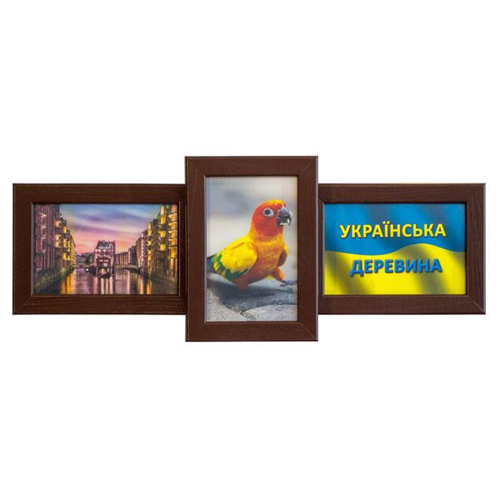 Деревянная мультирамка на 3 фото Полет, шоколад (венге)