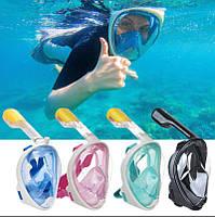 Маска для підводного плавання на все обличчя
