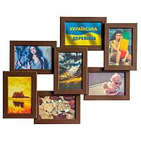 Деревянная мультирамка на 7 фото 7 Чудес, шоколад (венге)