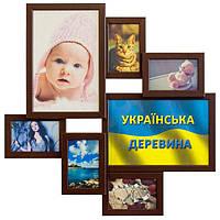 Деревянная мультирамка на 7 фото Волна любви, шоколад (венге), фото 1