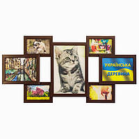 Деревянная мультирамка на 7 фото Семь желаний, шоколад (венге)