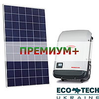 """Комплект солнечной электростанции для дома """"Премиум Плюс"""""""