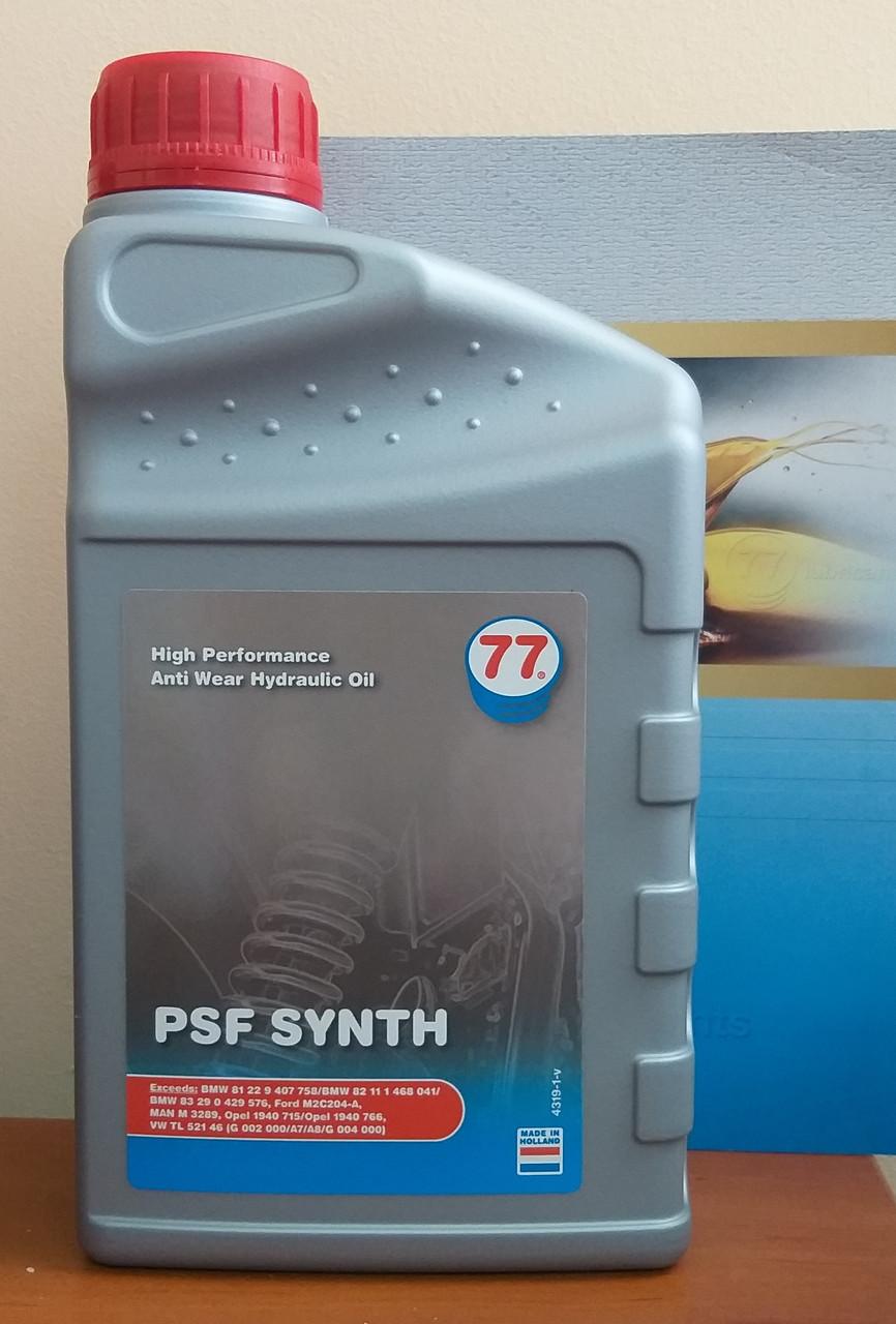 PSF SYNTH (кан. 1 л), гидравлическая жидкость для систем рулевого управления и амортизаторов