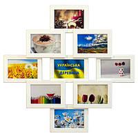 Деревянная мультирамка на 9 фото Фантазия 9, белая