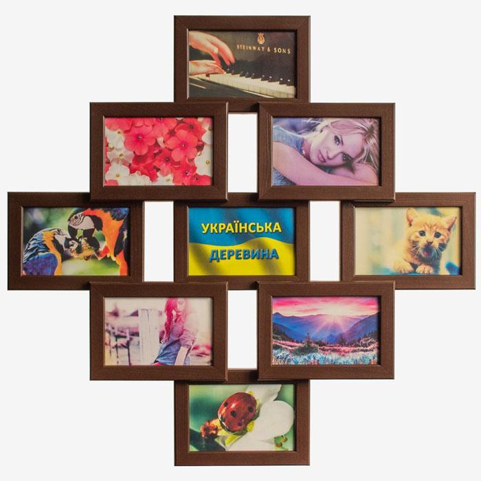 Деревянная мультирамка на 9 фото Фантазия 9, шоколад (венге)