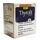 Тирофит (Thyrofit Capsules, Nupal Remedies) для лечения дисфункции щитовидной железы, 50 капсул, фото 2