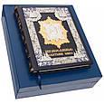"""Книга """"Православные святыни мира""""., фото 5"""