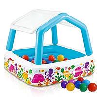 Детский надувной бассейн Intex 57470-1 «Аквариум» со съемным навесом и шариками 30 шт