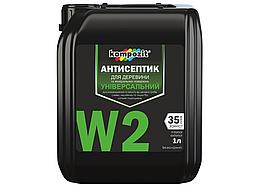 Антисептик универсальный W2 Kompozit 1л