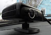 Вентилятор для автомобиля 2 в 1,классика