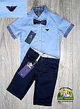 Голубая рубашка Armani с коротким рукавом для мальчика, фото 4
