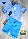 Голубая рубашка Armani с коротким рукавом для мальчика, фото 3
