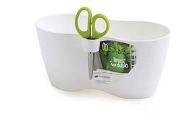 Горшок для растений Limes DUBLO - белый, 2,3 л