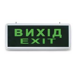 "Аварийный указатель ""Выход"" EL50 0.8W 355х145х25 зелёный/серебристый"
