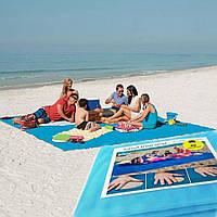 Пляжная подстилка 200x200 анти-песок Sand Free Mat, пляжный коврик, коврик для пикника, коврик для моря