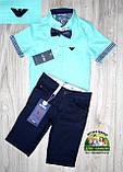 Мятная рубашка Armani с коротким рукавом для мальчика, фото 5