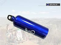 Фляга велосипедная алюминиевая SeortPot (синяя)