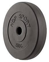 Блин диск для штанги или гантель 5 кг (30мм, в пластике)