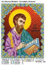 Схема для вышивки бисером Св. Апостол Матвей А5 ЮМА-536