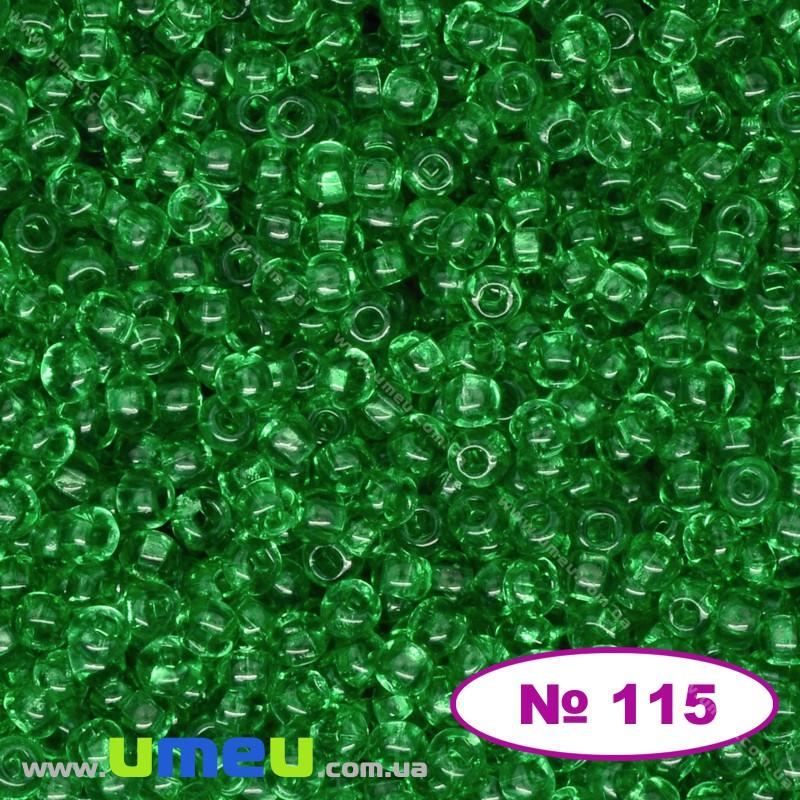 Бисер чешский №115/50100, Зеленый светлый, Прозрачный, 10/0 (BIS-005787)