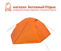 Палатка MOUSSON двухслойная