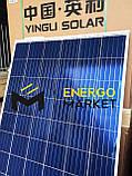 Солнечная гибридная электростанция 10 кВт, фото 4
