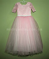 Плаття нарядне з фатіном, фото 1