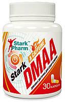 (Пробник) Стимулятор предтренировочный Stark Pharm - D-MAA 100 мг + Caffeine 200 мг) (1 капсула)
