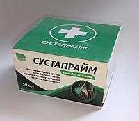 Сустапрайм - Крем для суставов.