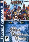 Сборник игр PS2: Atelier Iris 3 / The Snow Queen Quest