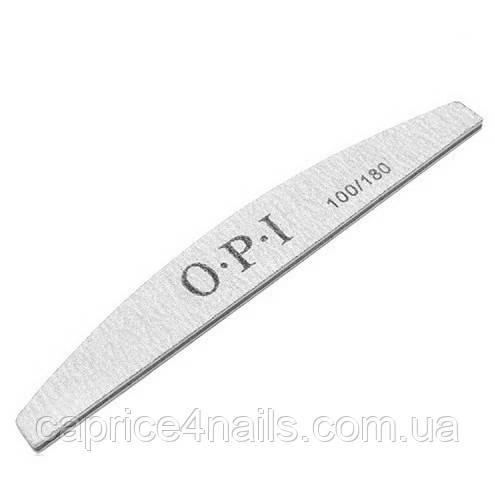 """Пилка для ногтей серая 100/180 """"широкая"""", OPI"""