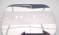 Хром накладка на лючок бака для Chevrolet Lacetti, Шевроле Лачетти