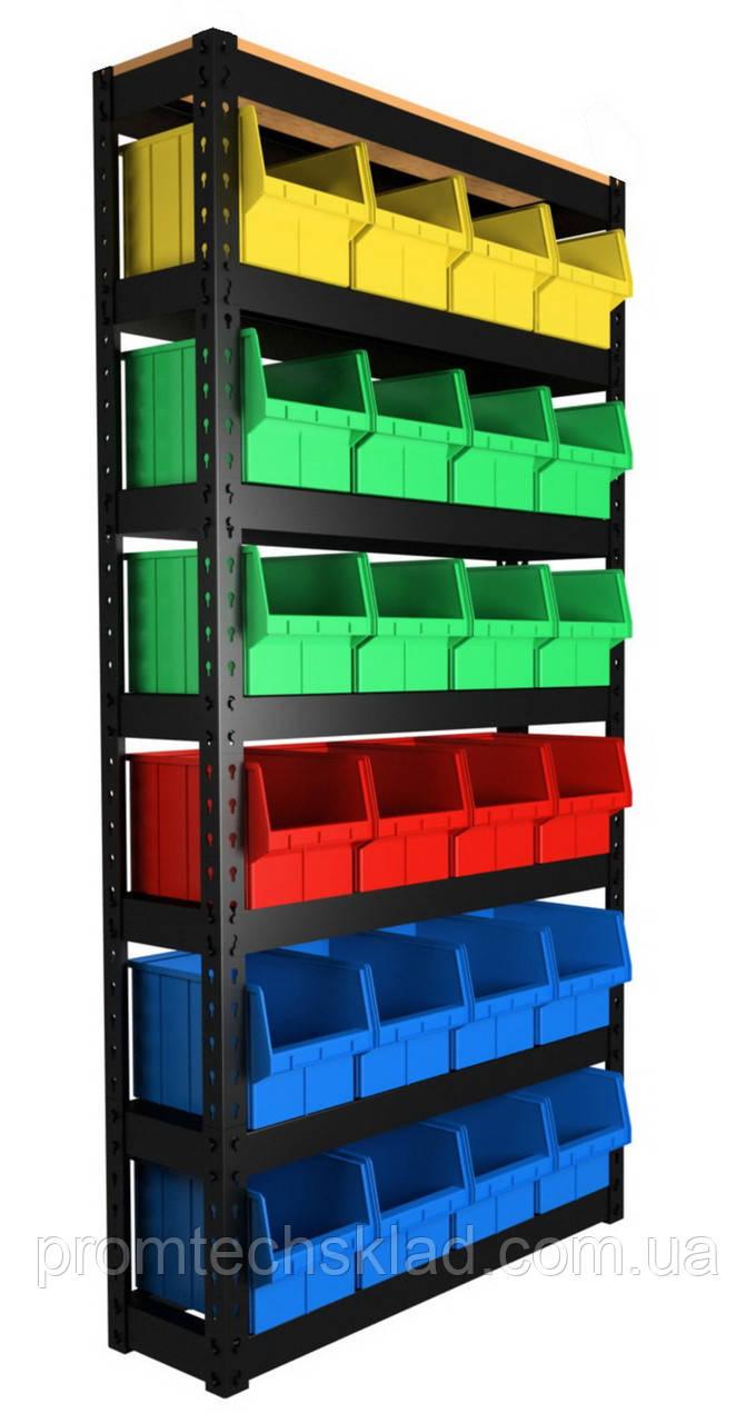 Стеллаж торговый 1800 мм для метизов с черными ящиками