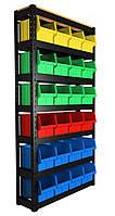 Стеллаж торговый для метизов с черными ящиками