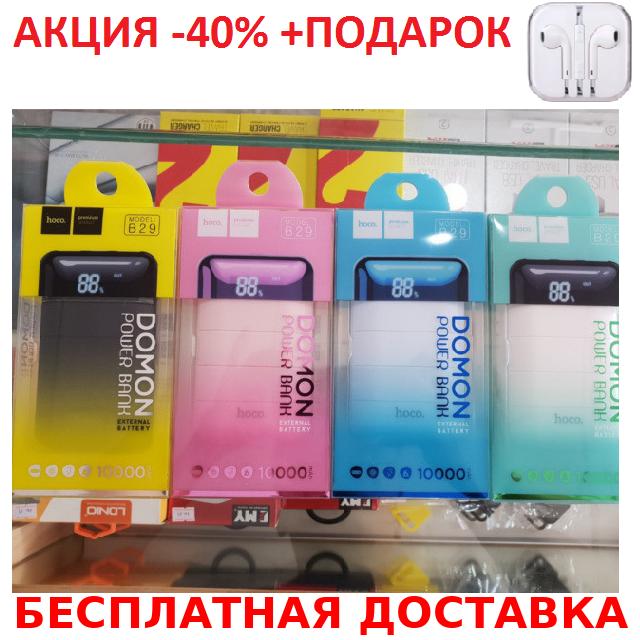Power Bank HOCO Hoco B29 Domon 10000mAh Портативная батарея  Аккумулятор зарядное+Наушники