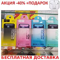 Power Bank HOCO Hoco B29 Domon 10000mAh Портативная батарея  Аккумулятор зарядное+Наушники, фото 1